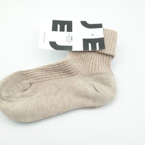 Detské ponožky Jeej design Cappuccino (béžová)