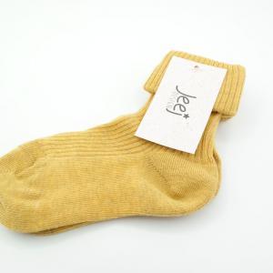 Detské ponožky Jeej design Natural Honey (horčicová)