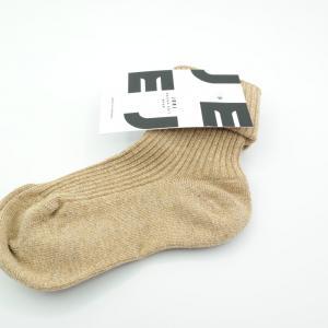 Detské ponožky Jeej design Cord Jeans (bledohnedá)