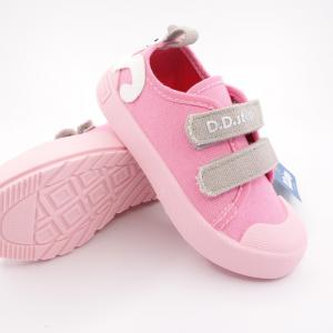 Plátenky D.D.Step CSG-364 Dark Pink
