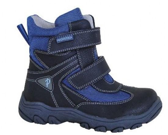 1e25a7ca39 Zimná detská obuv Protetika Hasko - Zimná obuv pre deti - Topánočky.eu